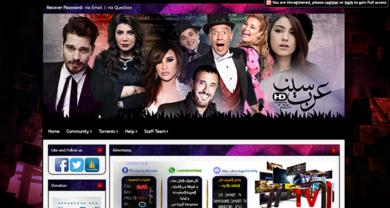 ArabScene - arabscene.org