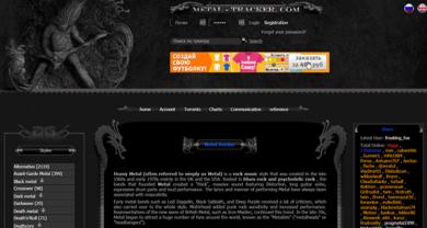 Metal Tracker - metal-tracker.com
