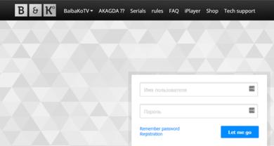 BaibaKo - baibako.tv