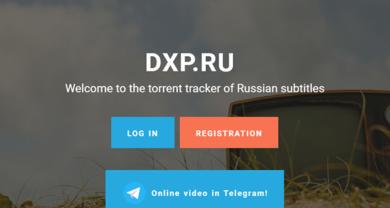 dxp - dxp.ru