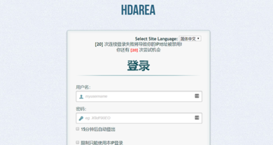 HDArea - hdarea.cologin.php