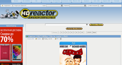 HDReactor - hdreactor.org