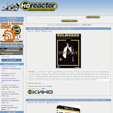 HDReactor - http://hdreactor.org
