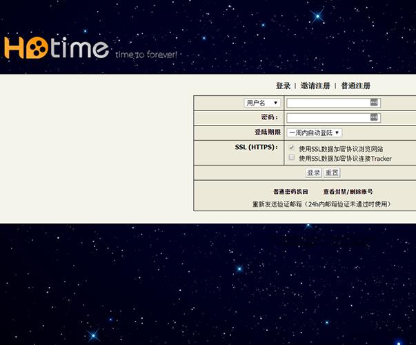 HDtime - https://hdtime.org