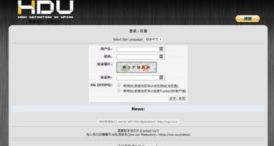 HDU - pt.upxin.netlogin.php