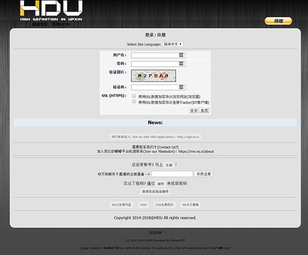Hdu - http://pt.upxin.net
