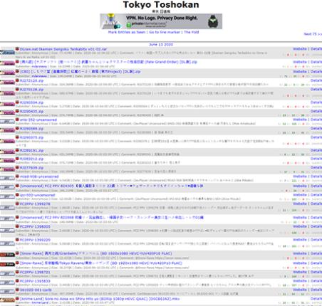 Tokyo Toshokan - tokyotosho.infoindex.php