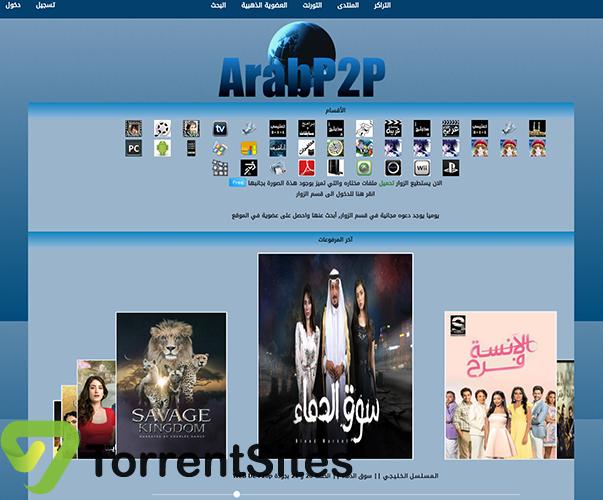 ArabP2P - http://www.arabp2p.com