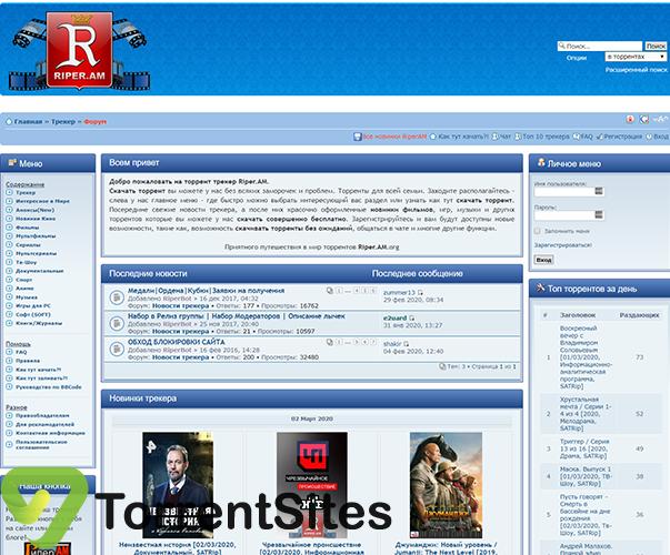 Riper - http://riperam.org